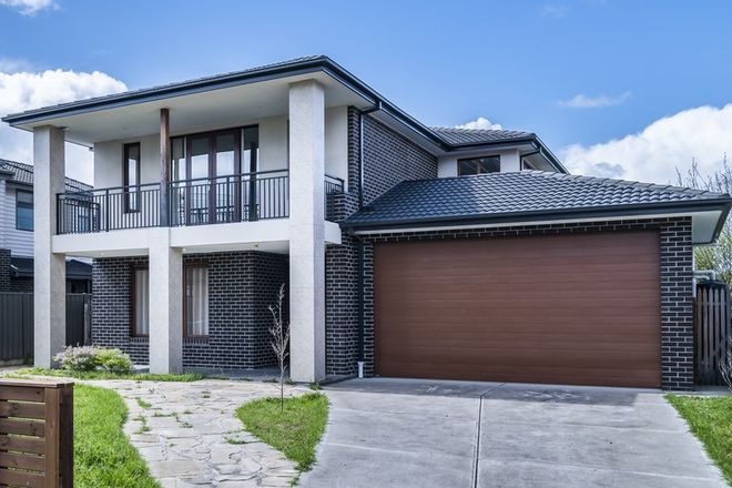 Picture of 12 Quick Street, PASCOE VALE VIC 3044