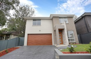 Picture of 159 Northcott Road, Lalor Park NSW 2147
