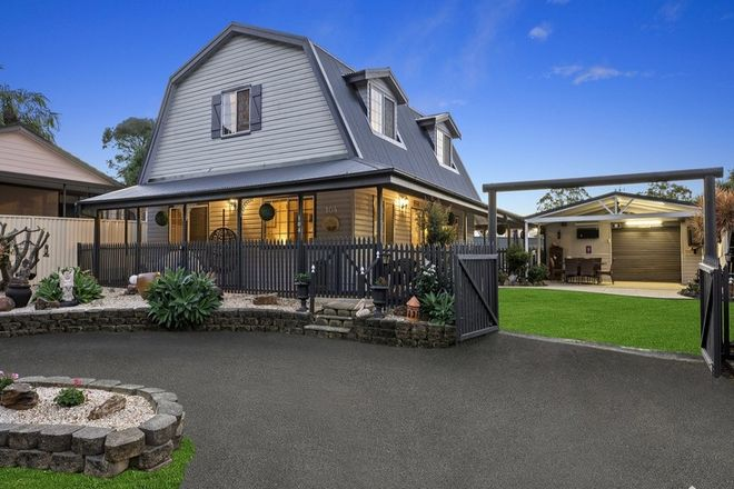 Picture of 104 Griffith Street, MANNERING PARK NSW 2259