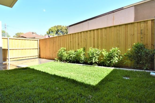 Picture of 2A Daphne Street, BOTANY NSW 2019