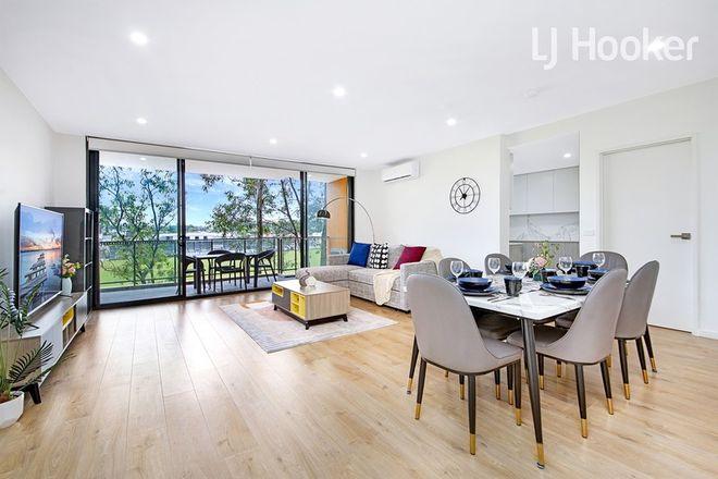 Picture of 18 Bibbys Place, BONNYRIGG NSW 2177