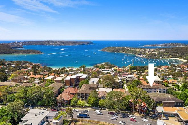 Picture of 1/1 Punch Street, MOSMAN NSW 2088