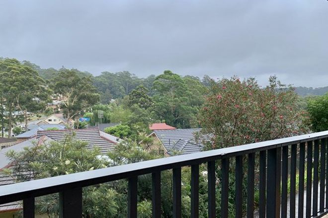 Picture of 2/50 Golden Grove Circuit, TERRIGAL NSW 2260