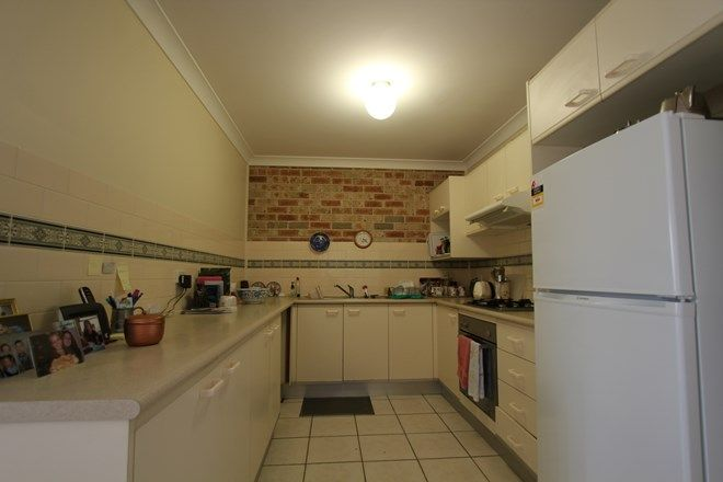 Picture of 17B Bugong Street, PRESTONS NSW 2170