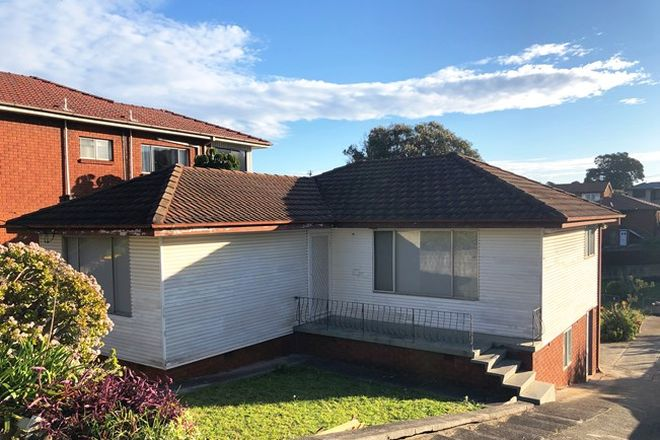 Picture of 4 Mirrabooka Road, LAKE HEIGHTS NSW 2502