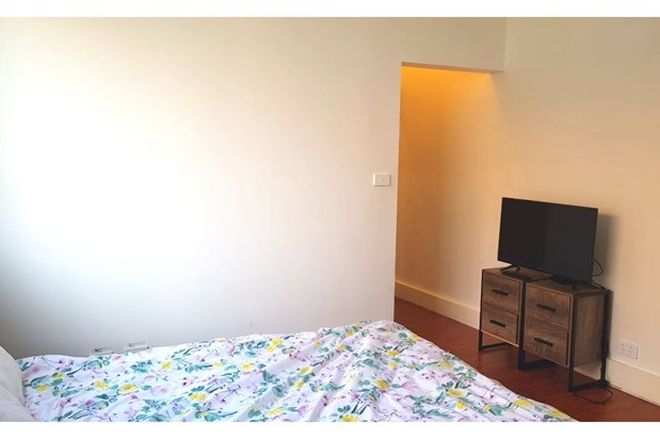 Picture of Room 4/17 Woodford  Road, ROCKDALE NSW 2216