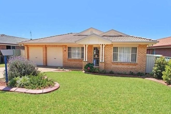 Picture of 14 Ashburton Drive, ALBION PARK NSW 2527