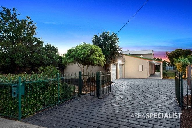 Picture of 43 Stewart Crescent, ROCKBANK VIC 3335