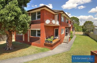 Picture of Unit 7/14 Garrong Rd, Lakemba NSW 2195