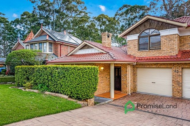 Picture of 1/43 Darlington Drive, CHERRYBROOK NSW 2126