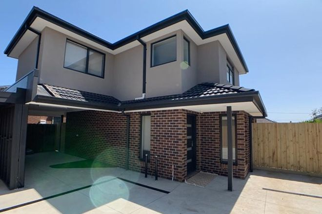 Picture of 51A Baird Street, MULGRAVE VIC 3170