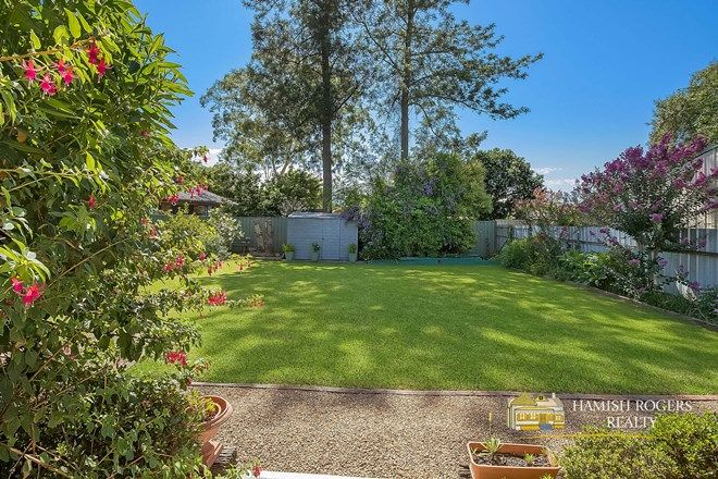 Picture of 16 Chatham Street, PITT TOWN NSW 2756