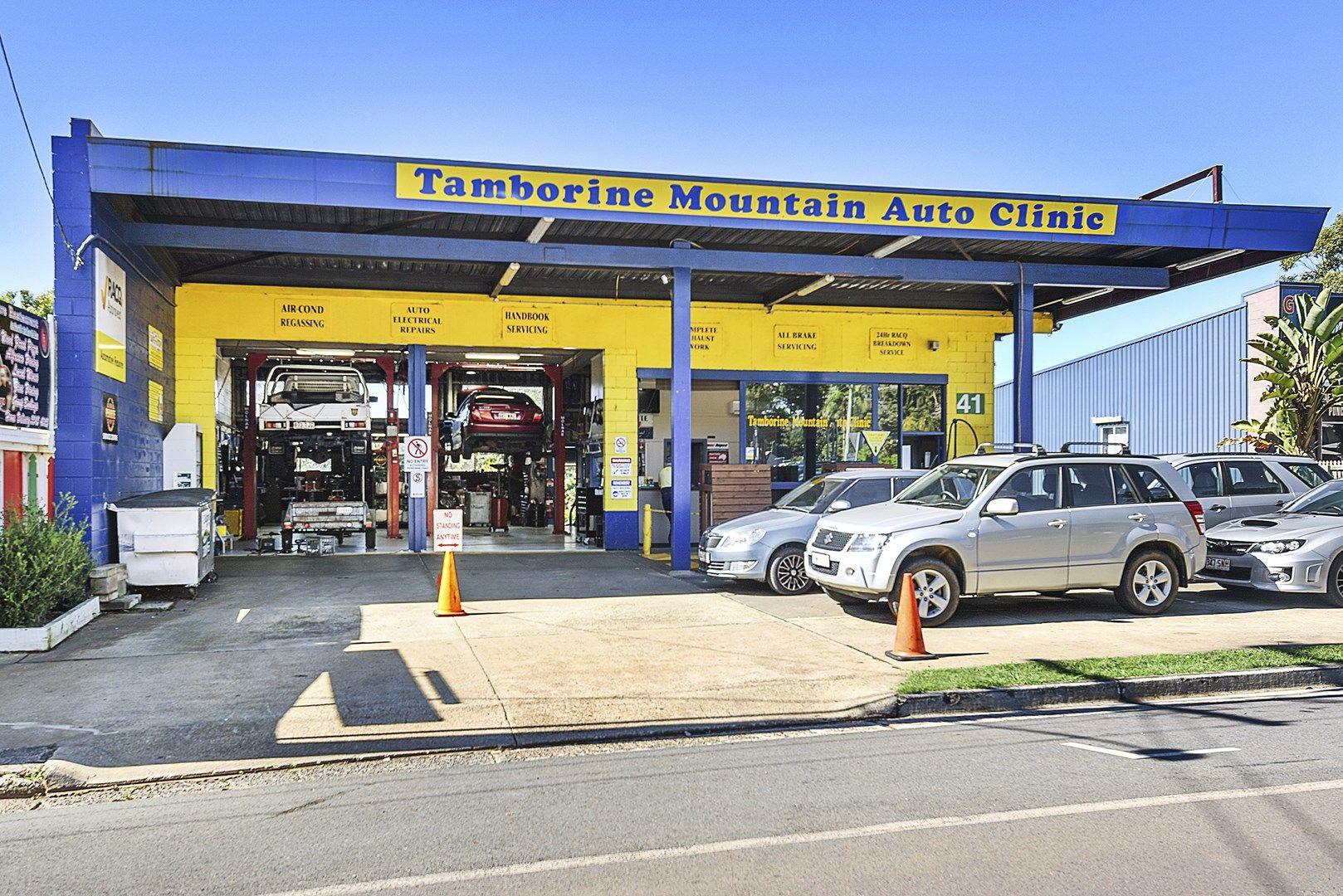 41 Main Street, Tamborine Mountain QLD 4272, Image 1