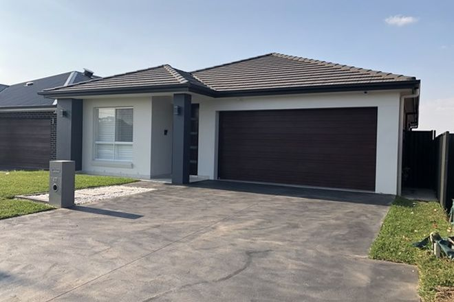 Picture of 47 Hamilton  Street, RIVERSTONE NSW 2765