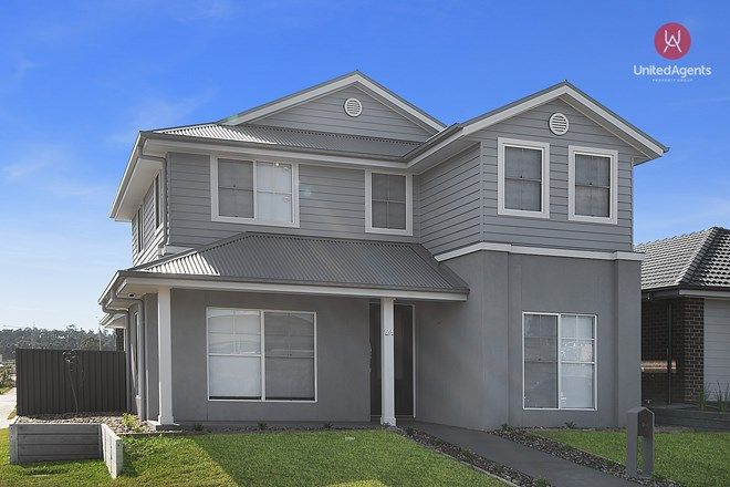 Picture of 24 Crusader Street, AUSTRAL NSW 2179