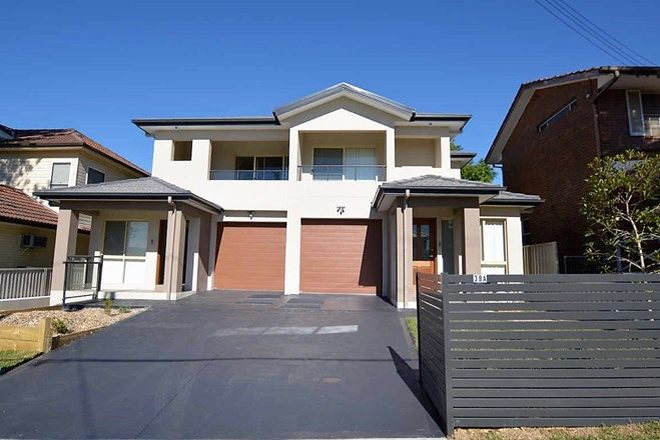 Picture of 38 Austral Avenue, WESTMEAD NSW 2145