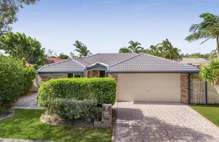 Picture of 48 College Way, Boondall QLD 4034