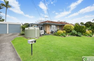 Picture of 136 Federation Drive, Bethania QLD 4205