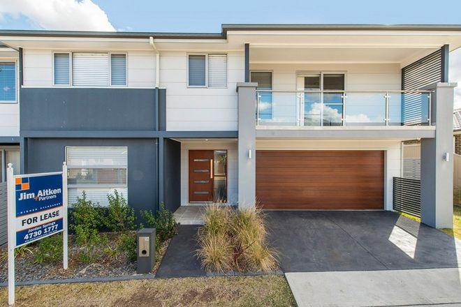 Picture of 5A Cabarita Way, JORDAN SPRINGS NSW 2747