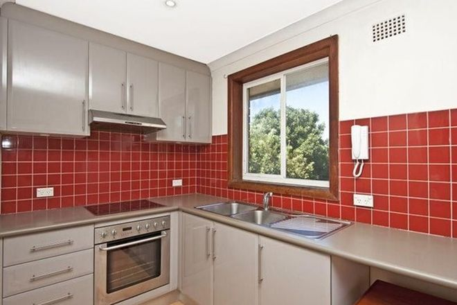 Picture of 30/73-75 Wardell Road, DULWICH HILL NSW 2203