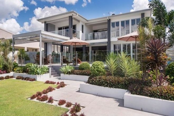 Picture of 5 North Bank Court, HELENSVALE QLD 4212