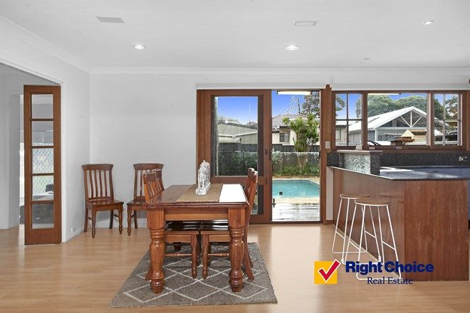 Picture of 36 Blackbutt Way, BARRACK HEIGHTS NSW 2528