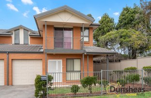 Picture of 1/2 Myee Road, Macquarie Fields NSW 2564