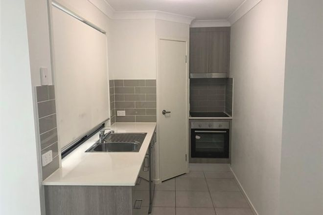 Picture of 44 A Tranquil Dr, WONDUNNA QLD 4655