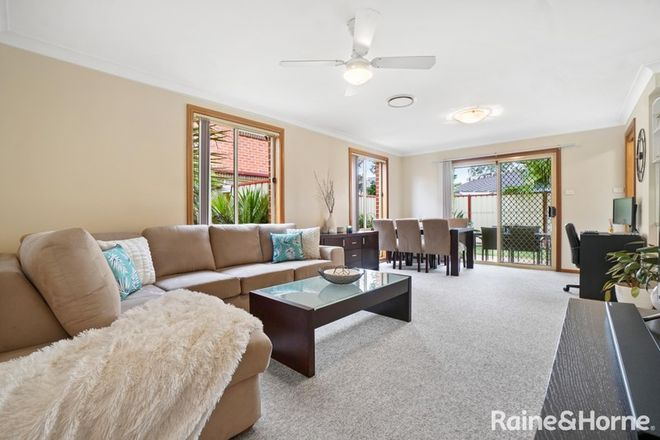 Picture of 5/9 Atchison Street, ST MARYS NSW 2760
