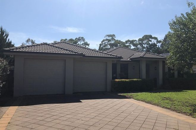 Picture of 4 Turnberry Terrace, DUBBO NSW 2830