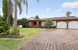 Picture of 2 Bament Place, Minchinbury NSW 2770