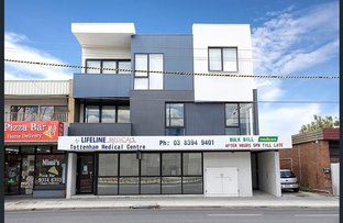 10/ 165 Sunshine Road, West Footscray VIC 3012