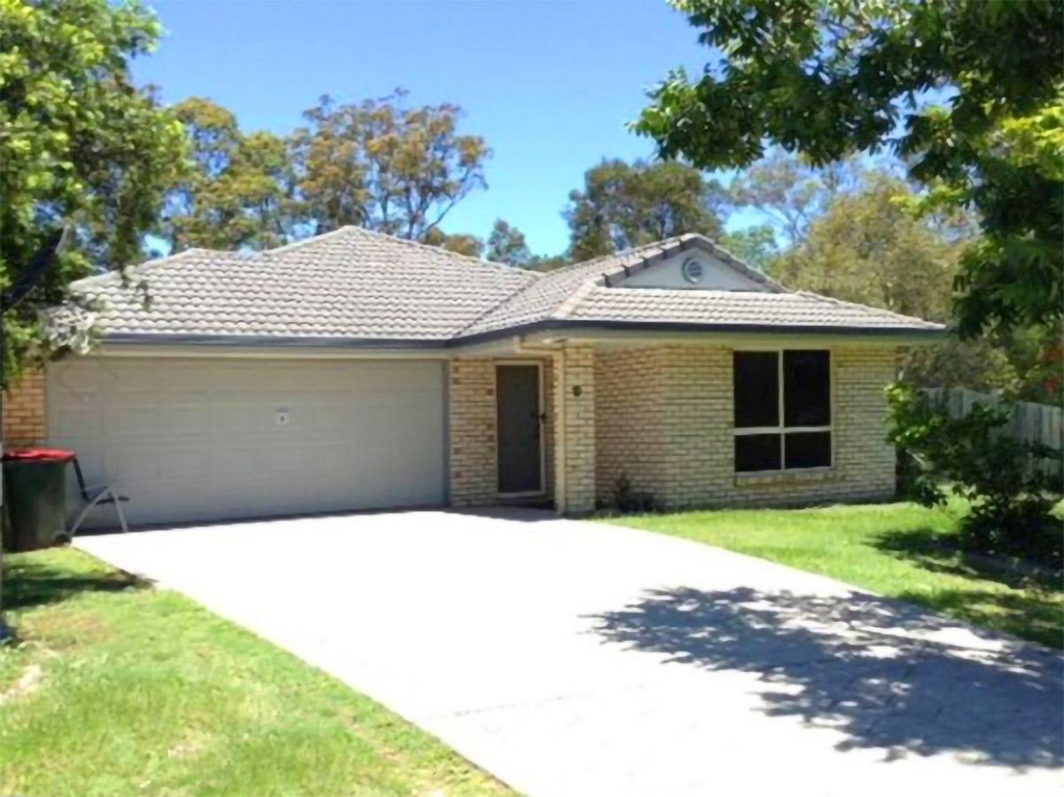 12 Innes Close, Parkinson QLD 4115, Image 0