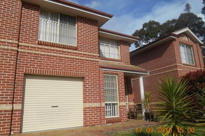 Picture of 7 Teagan Place, BLACKTOWN NSW 2148