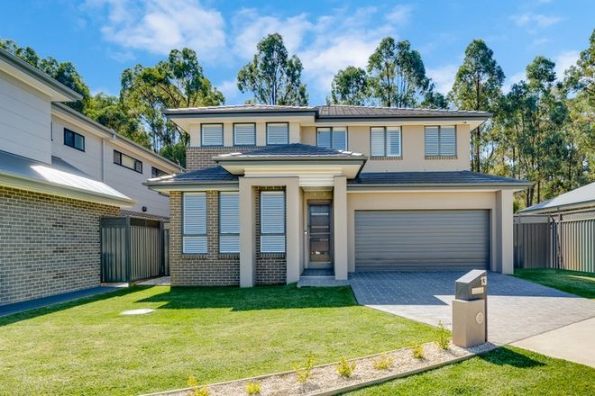 Picture of 13 Assisi Close, CRANEBROOK NSW 2749