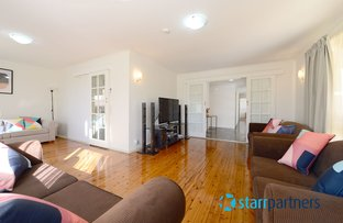Picture of 1 Shortland Place, Ruse NSW 2560