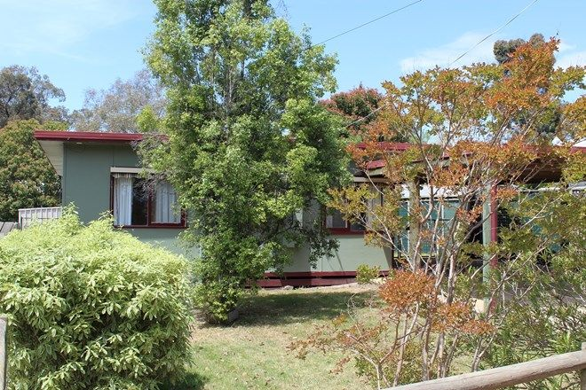 Picture of 3 Macalister Drive, COONGULLA VIC 3860