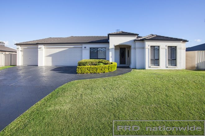 90 Worcester Drive, EAST MAITLAND NSW 2323