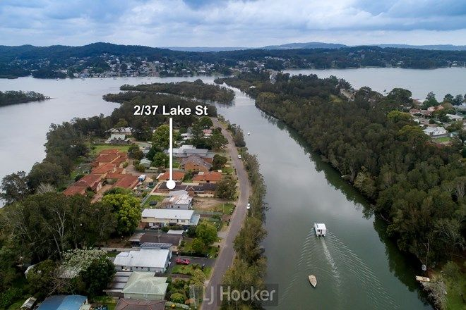 Picture of 2/37 Lake Street, BLACKALLS PARK NSW 2283