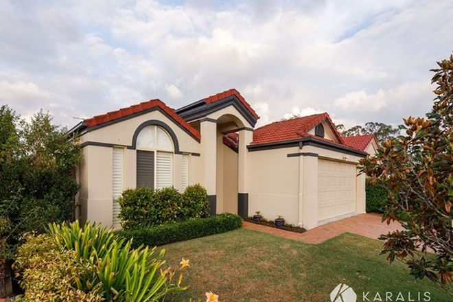 Picture of 5 Dorval Close, MANSFIELD QLD 4122