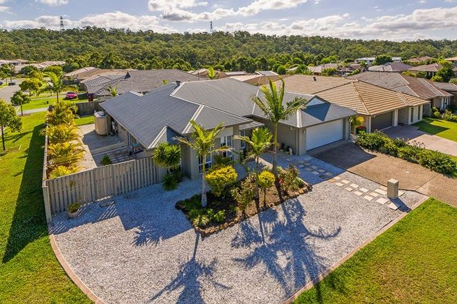 Picture of 42 Faraday Crescent, PACIFIC PINES QLD 4211