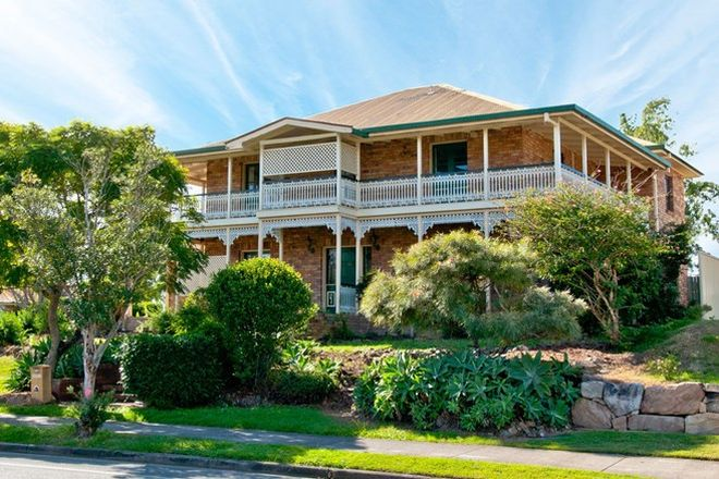 Picture of 51 Edinburgh Drive, BETHANIA QLD 4205