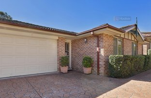 Picture of 3/132 Chester Hill Road, Bass Hill NSW 2197