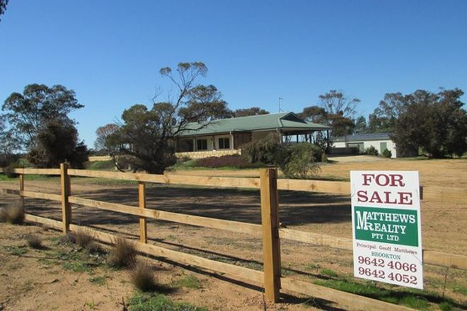 Picture of 54 Monger Street, BROOKTON WA 6306
