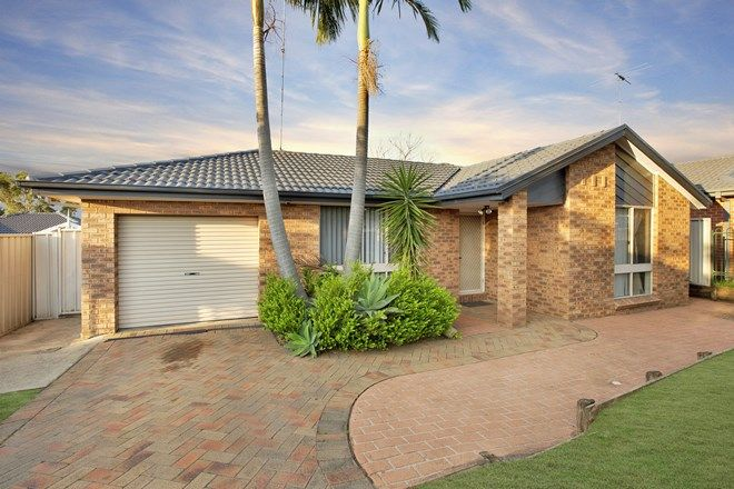 Picture of 38 John Street, ROOTY HILL NSW 2766