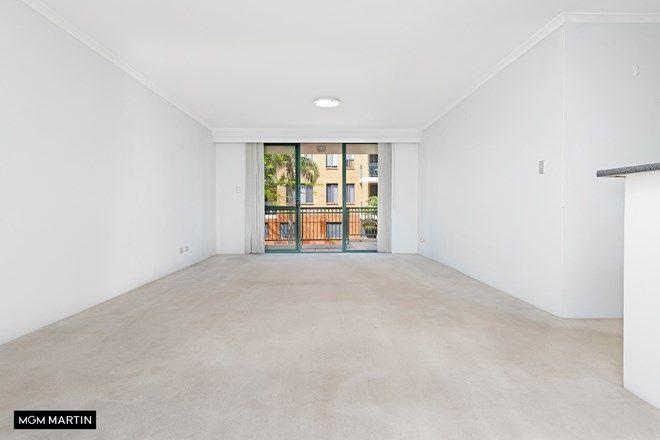 Picture of 76/83-93 Dalmeny  Avenue, ROSEBERY NSW 2018