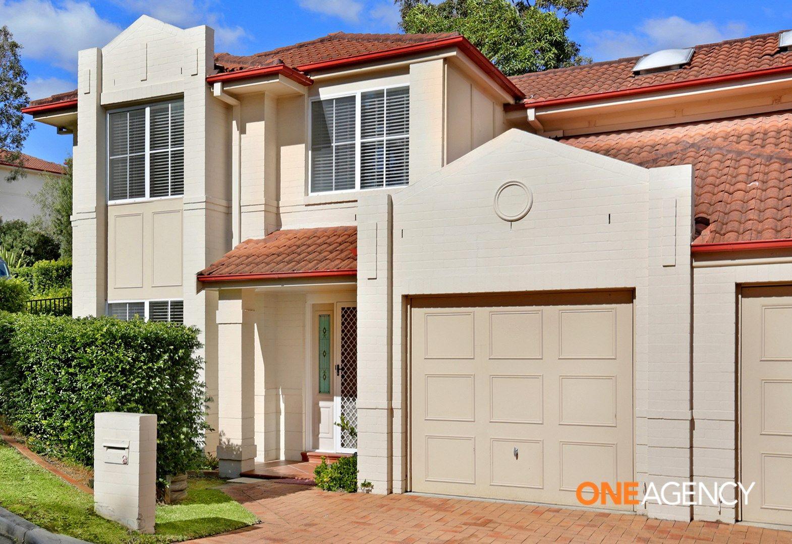 2 Oakwood Way, Menai NSW 2234, Image 0