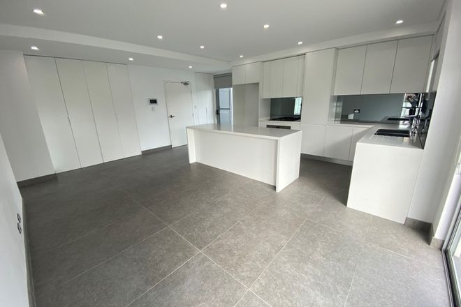 Picture of 21/12-14 Belinda Place, MAYS HILL NSW 2145
