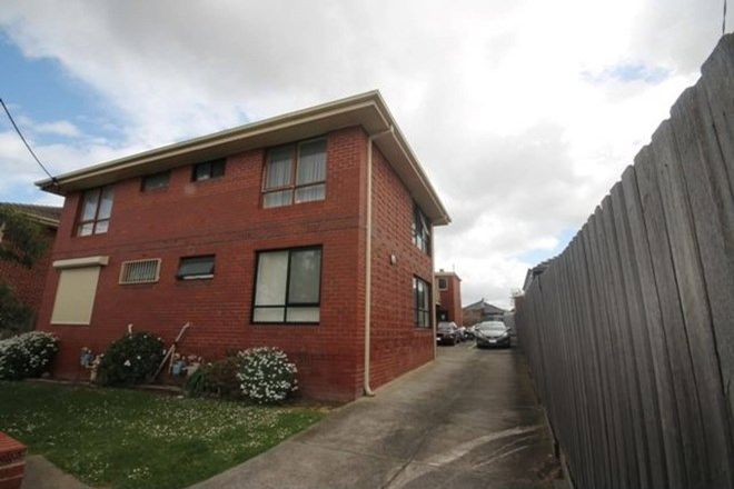 Picture of 7/72 King William Street, RESERVOIR VIC 3073