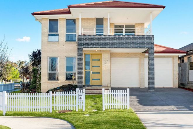 Picture of 26 Hordern Street, WILTON NSW 2571